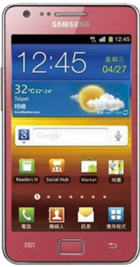 Samsung Galaxy S2 Pink front