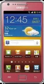 Samsung Galaxy S2 Pink front