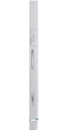 Sony Xperia S White side