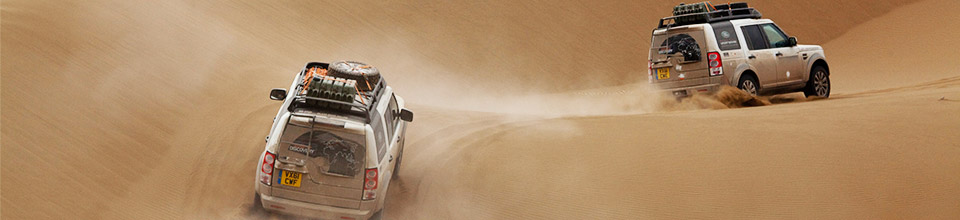 Land Rover Discovery car insurance